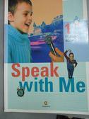 ~書寶 書T2 /語言學習_YGV ~SPEAK WITH ME 1 STUDENT BO