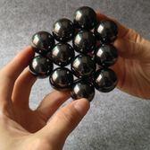 12顆直徑25mm圓形磁力球保健益智軍工級鐵氧體巴克球【開學季88折促銷】