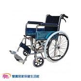 喬奕 機械式輪椅  FZK富士康-電鍍雙煞 FZK-118