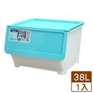 KEYWAY 大前開式整理箱LV7001-藍(38L)【愛買】