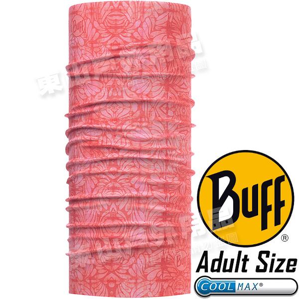 BUFF 117067.531 Adult UV Protection魔術頭巾 Coolmax防臭抗菌圍巾 東山戶外