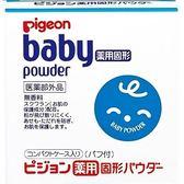 Pigeon 貝親爽身膏(粉撲款)【迪寶生活館】