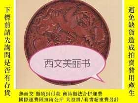 二手書博民逛書店【罕見】1991年版 East Asian Lacquer Th