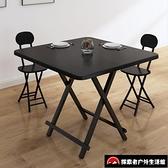戶外擺攤正方形桌子折疊桌簡易飯桌小方桌便攜【探索者】