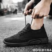 2019新款春季男鞋韓版潮鞋子潮流跑步運動鞋青年黑色休閒板鞋男      橙子精品