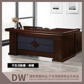 【多瓦娜】19058-607005 賈斯汀6尺主桌(1802)(不含活動櫃.側櫃)