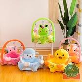 兒童防摔護腰沙發小凳子兒童沙發嬰兒學坐訓練座椅【福喜行】