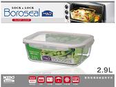 韓國樂扣樂扣 第二代耐熱玻璃保鮮盒/便當盒2.0L(LLG455)《Mstore》