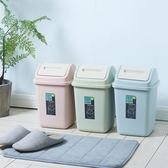 塑料搖蓋垃圾桶收納筒浴室廚房客廳衛生間