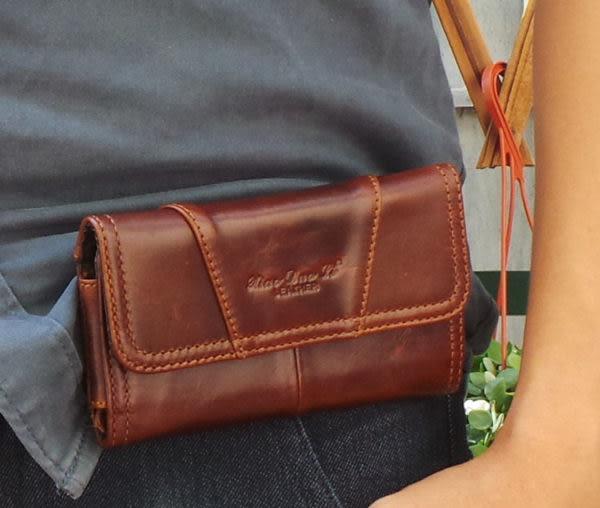 真皮手機包-復古蠟油皮橫式手機套 手拿 腰包 皮夾 長夾 手機袋  掛包 收納包 真皮包 (香檳色)