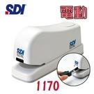 手牌 SDI 1170 電動訂書機 事務型3號釘書機 訂書機/一台入{定1600}訂書針 24/6 26/6皆適用