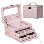 皮革木質鏡面抽屜帶鎖多層首飾盒珠寶盒首飾收納盒飾品盒戒指盒(限時八八折)