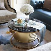 北歐大理石茶幾客廳小戶型圓形茶幾簡約現代創意鍍金不銹鋼小茶幾 卡布奇諾