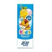 百齡雙氟防蛀兒童牙膏(冰淇淋汽水) 70g