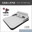 充氣床 充氣床墊單人家用雙人氣墊床加厚懶人折疊戶外便攜沙發墊子【快速出貨】