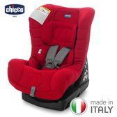 chicco-ELETTA comfort寶貝舒適全歳段安全汽座-賽車紅