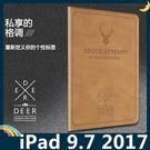 iPad 9.7吋 2018新款 麋鹿布...