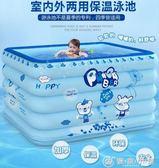 嬰兒遊泳池家用兒童方形充氣泳池寶寶新生兒小孩嬰幼兒家庭遊泳桶 YXS優家小鋪
