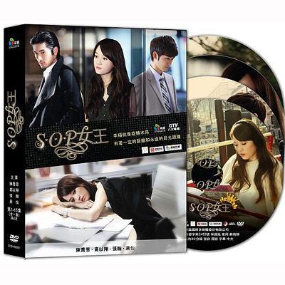 【降價促銷】S.O.P女王DVD (全15集/4片裝) 陳喬恩/張翰/高以翔