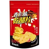 [和旌] 香辣脆乾酪片 (辣味) 45g/包 (18倍牛乳濃縮) 蛋白質