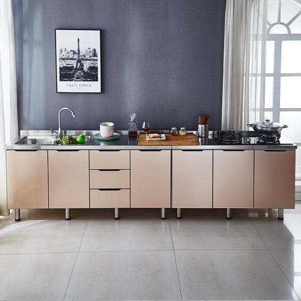 放碗櫃家用廚房多功能不銹鋼灶臺櫃櫥櫃一體簡易組裝定制水槽櫃子 全館免運