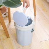 垃圾桶家用大號有蓋分類干濕垃圾桶客廳臥室廁所衛生間廚房可愛歐式彈蓋LX 宜室家居