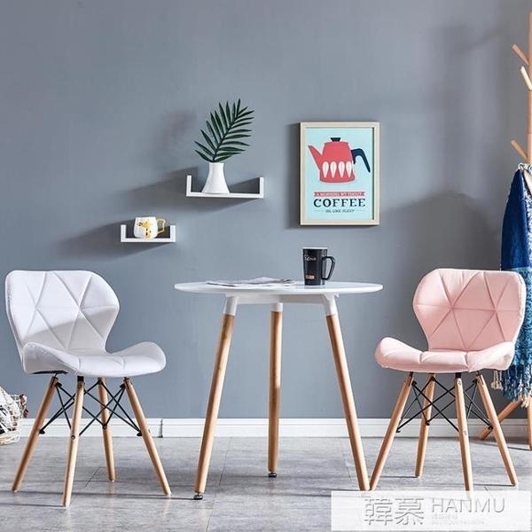 書桌椅子女生可愛臥室家用休閒簡約凳子靠背化妝美甲網紅ins懶人 夏季新品 YTL