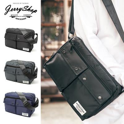 側背包 JerryShop【XB60882】經典平紋雙口袋側背包(3色) porter風 肩背包 斜背包