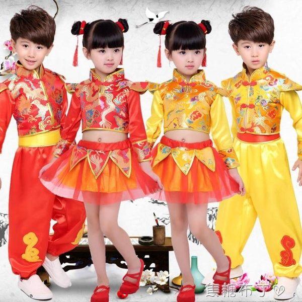 武術表演服喜慶中國結秧歌服幼兒打鼓服開門紅舞蹈演出表演服 一米陽光