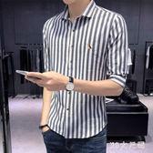 條紋中袖襯衫男韓版潮流短袖修身七分袖襯衣半袖五分袖寸衫 QQ22142『MG大尺碼』