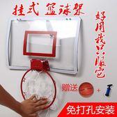 籃球架室內兒童懸掛式籃球架壁掛式掛門式成人籃筐框可扣籃掛墻送小籃球   color shopigo