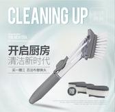 廚房刷鍋神器洗鍋刷子不粘油長柄清潔刷洗碗海綿自動加液去污