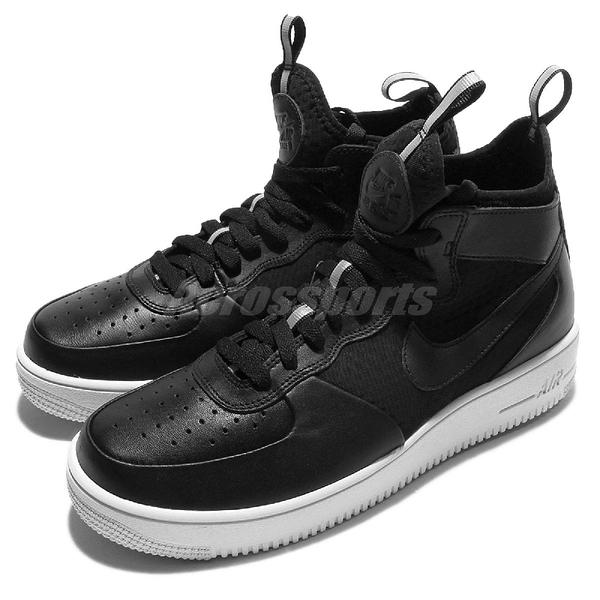 Nike 休閒鞋 Air Force 1 Ultraforce Mid 黑 白 中筒 皮面版本 黑白 男鞋【PUMP306】 864014-001