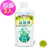 【益菌潔】居家清潔系列 居家除味濃縮液(桂花香) 3入組 (250ml/瓶)