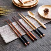 筷子 木質筷子天然復古家用餐具中式油炸長筷子便攜壽司尖頭木筷 全館滿額85折