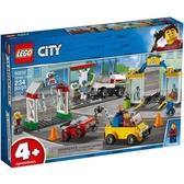樂高積木 LEGO《 LT60232 》City 城市系列 - 修車中心╭★ JOYBUS玩具百貨