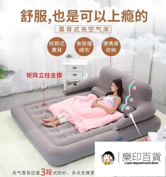 阿爾法加厚充氣床墊氣墊床單人雙人情趣戶外家用午休折疊沖氣氣床 樂印百貨
