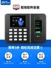 【支持停電打卡】ZKTeco打卡機H10PLUS指紋打卡考勤機員工上下班出勤智慧打卡 樂活生活館
