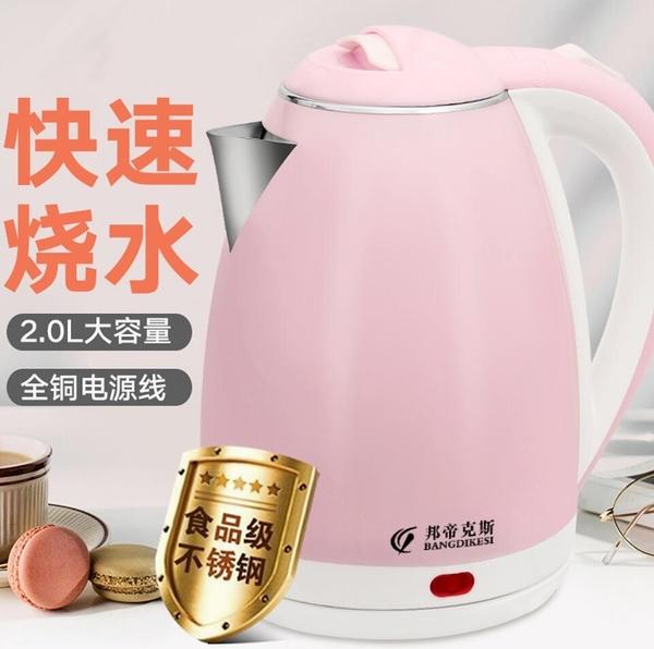 電熱水壺 家用大容量燒水壺 不銹鋼保溫一體全自動斷電熱水壺