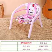 兒童寶寶叫叫椅小凳子靠背椅小板凳卡通座椅子家用安全吃飯幼兒園