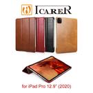 【愛瘋潮】 ICARER 復古系列 iPad Pro 12.9 (2020/2021) 三折站立 手工真皮皮套 平板保護套