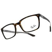 RayBan 光學眼鏡 RB8906 2012 (琥珀棕-黑) 紳士 板材 長方框 方框 膠框 # 金橘眼鏡
