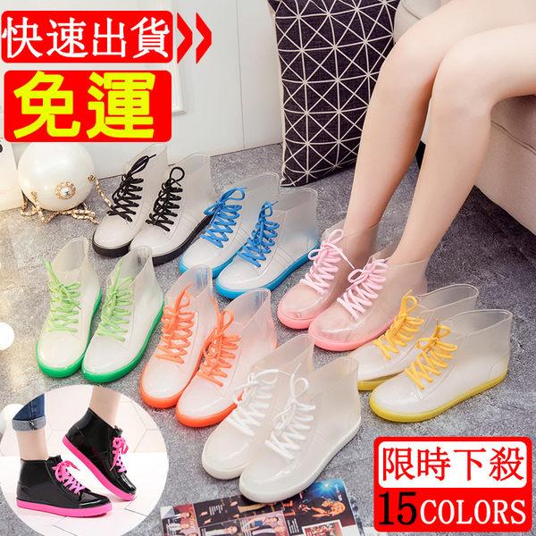 新品!透明果凍雨鞋雨靴防水鞋膠鞋水靴女(15色)韓國短筒雨靴【SX1300】