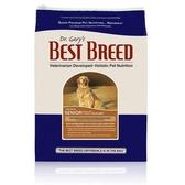 《預購品》【寵物王國】貝斯比-高齡犬低卡配方6.8kg