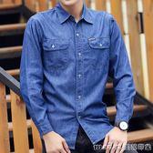 2018純棉牛仔襯衫男士韓版寬鬆休閒襯衣長袖春季新款上衣寸衫外套 美芭