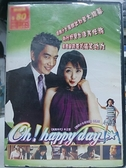 挖寶二手片-E01-078-正版DVD-韓片【Oh!Happy Day】-張娜拉 朴正哲(直購價)