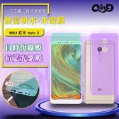 【愛瘋潮】QinD MIUI 紅米 Note 5  抗藍光水凝膜(前紫膜+後綠膜) 抗紫外線