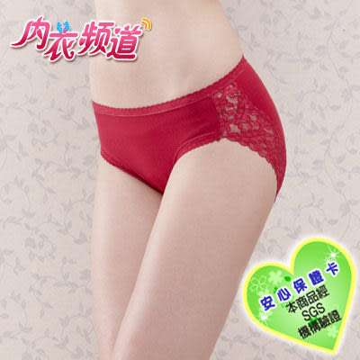 內衣頻道 6636♥台灣製 高級精梳 棉無縫內褲 - M/L/XL/Q (10/入組)
