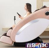 電動按摩椅全自動家用小型太空豪華艙全身多功能老人按摩器 WJ百分百