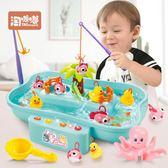玩具兒童釣魚池套裝男孩女孩3-6歲1寶寶小貓電動釣魚益智小孩【全館88折~限時】